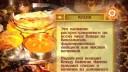 Узнайте Индию! | Что такое бейнган мамтаз. Какова последняя ступень дваждырожденного. Когда началось строительство Нового Дели