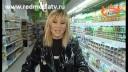 Звездоfood | Продукты покупает Валентина Легкоступова