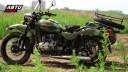 Два колеса | Ural Gear-Up