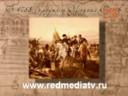 Российская летопись. 25 марта