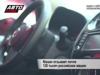 Новости с колес. Выпуск № 1903. 26.12.2017