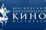 31-й Московский Международный кинофестиваль