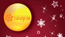 В преддверии Нового года телеканал «Индия ТВ» приготовил эксклюзивные подарки для тел…