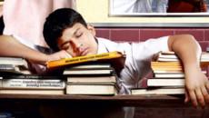 Не хочу учиться