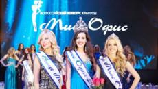 «КИНОКОМЕДИЯ» поддержит финал Всероссийского Конкурса красоты «Мисс Офис – 2016»
