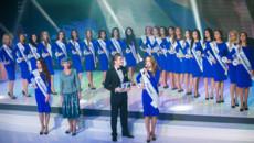 Конкурс «Мисс Офис-2017» проходит при инфоподдержке «НАСТРОЙ КИНО!»