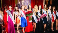 Состоялся финал конкурса красоты «Мисс Офис-2017»