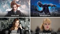 В августе в премиальном пакете телеканалов «Настрой кино!» – 11 эксклюзивных премьер!