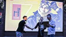 «Настрой кино!» приглашает на VIII Российский фестиваль короткометражных фильмов KONIK