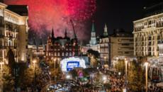 «Настрой кино!» приглашает встретить День города Москвы на главной улице столицы