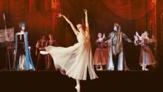 «Настрой кино!» приглашает на балет «Ромео и Джульетта» на сцене Кремлевского дворца
