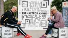 «Настрой кино!» — участник Дня города Москвы