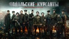 Три российские эксклюзивные премьеры от «Настрой кино!» в январе