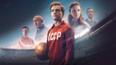 «Стрельцов» и другие эксклюзивные премьеры февраля от «Настрой кино!»