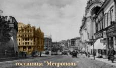 """<a href=""""http://www.365days.ru/our-projects/ownprograms/23735"""">История одной фотографии</a><small>Исторический, Познавательная программа</small>"""