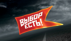 "<a href=""http://www.autoplustv.ru/our-projects/ownprograms/25490"">Выбор есть!: Lada Kalina Cross VS Lada Largus Cross</a>"