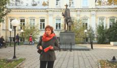 Пешком по Москве: Грузины