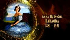 """<a href=""""http://www.365days.ru/our-projects/ownprograms/23747"""">Женщины в русской истории: Ида Рубинштейн</a><small>Биография, Исторический, Познавательная программа</small>"""