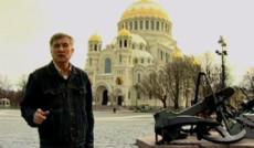 Полководцы Великой войны: Император Николай Второй. Часть первая