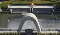 Дух Хиросимы
