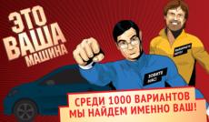 "<a href=""http://www.autoplustv.ru/our-projects/ownprograms/27450"">Это ваша машина</a>"