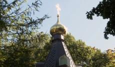 Дом Ксении