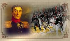 1812: Противостояние