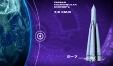 "<a href=""http://www.365days.ru/our-projects/39453"">Открытый космос: Фильм первый</a><small>История, Познавательная программа</small>"