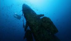 U-455. Тайна пропавшей субмарины