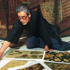 Кимоно Итику Куботы. История на шёлке