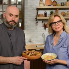 Рецепты от Георгия Иосава и Ники Ганич из программы «Песня грузинской кухни»