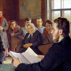 История российского учительства: Сельская школа