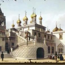 Меценаты России: Демидовы