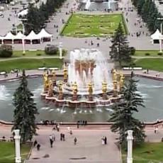 Рождённые в СССР...: История ВСХВ - ВДНХ - ВВЦ