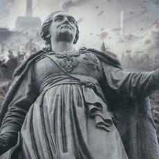 Империя: воля и мир