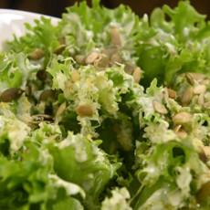 Хамбл салат