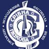 Финал фестиваля авторской песни «Серебряная подкова» пройдет во Львове