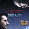 Телеканал «Ля-минор» — информационный партнер выпуска компакт-дисков с песнями известных российских бардов