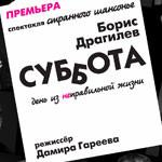 Телеканал «Ля-минор» поздравляет наших победителей!