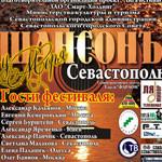 Телеканал «Ля-Минор» выступил главным информационным партнером международного фестива…