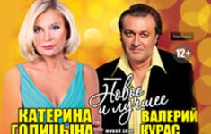 Дорогие друзья,   телеканал «Ля-минор» рад сообщить Вам прекрасную новость!