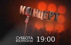 Июньские премьеры телеканала «Ля-минор»
