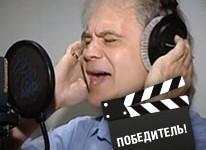 «Ля-минор» выбрал «Самый душевный клип»!