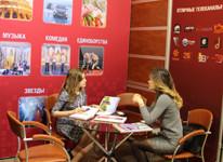 Телеканал «Ля-минор» принял участие в Международном Форуме «MCA – Moscow TeleShow 201…