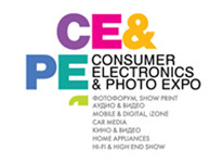 Телеканал «Ля-минор» – информационный партнер Consumer Electronics & Photo Expo 2…