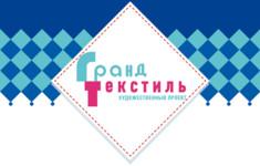 Телеканал «Кухня ТВ» поддержит выставку-продажу «ГРАНД ТЕКСТИЛЬ»
