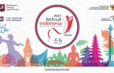 Телеканал «Кухня ТВ» приглашает на Фестиваль Индонезии в Москве