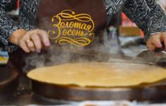 «Кухня ТВ» приглашает на гастрономический фестиваль «Золотая осень»