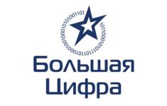 Телеканал «Кухня ТВ» — победитель зрительского голосования премии «Большая цифра-2020»