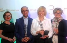 Телеканал «Кухня ТВ» — лауреат премии «Золотой луч»